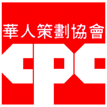 Chinese American Planning Council